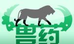 农业部稳步推进兽用抗菌药综合治理